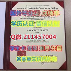 留信认证Q微211457004办英国格林威治大学毕业证成绩单留信认证University of Greenwich