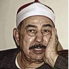 Al-Kauthar الشيخ محمد محمود الطبلاوي
