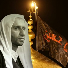 زيارة آل ياسين - الملا عبد الحي آل قمبر