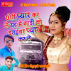 Download Chhori Pyar Kar Le Mp3