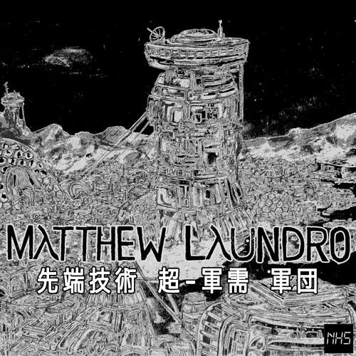 Premiere: Matthew Laundro - Yau Manifold