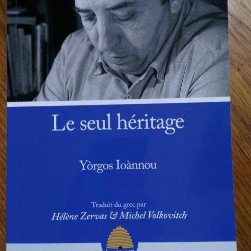 Ioànnou - Le seul héritage