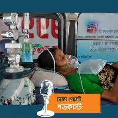 চার মাসে সর্বনিম্ন মৃত্যু, শনাক্ত ৯৮০ | Dhaka Post