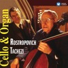 Bach, JS: 3 Chorale Preludes: II. Vater unser im Himmelreich, BWV 762 (Arr. Kodály) [feat. Herbert Tachezi]
