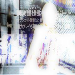 xaviersobased - on go w kuru (7enmei Mix)