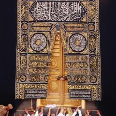 خاطبت ربك لما سريت - الاسراء والمعراج - شاذلية - احمد فتح الله الجامي