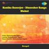 Download Tabo Premsudharase Metechhi Mp3