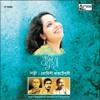 Download Minati Kori Tabo Paay Mp3