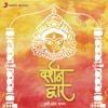 Shree Vighneshwari Chalisa