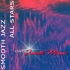 Smooth Jazz All Stars Cover Janelle Monae