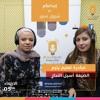 Download برنامج ابداعكم - مبادرة تعليم يتيم Mp3