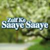 Gora Gora Badan (Zulf Ke Saaye Saaye / Soundtrack Version)