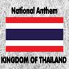 Kingdom of Thailand - Phleng Sansasoen Phra Barami - Thai Royal Anthem (A Salute to the Monarch - Glorify His Prestige)