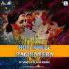Download Holi Khele Raghuveera (Remix) DJ SANDY X DJ AISH Mp3