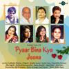 Download Ishq Ka Jadoo - Qawwali Vol 1 Mp3