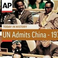 Pied à Papineau CKVL: Il y a 50 ans la Chine unie et indivisible entre à l'ONU -  Jooneed Khan