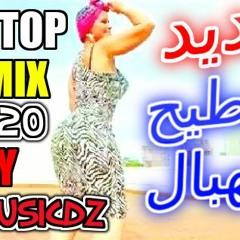 Rai Jdid 2020 No Stop Remix By RAIMUSICDZ