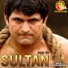 Download Aaya Re Sultan Mp3