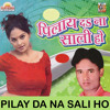Saiya Satawe Khake Roj Tablet