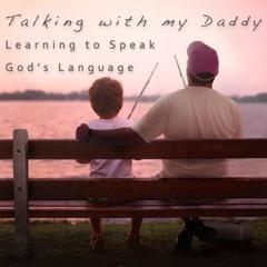 أبي أعظم من الكل - صلاة نبوية - د. ثروت ماهر - مارس 2020 - خدمة السماء على الآرض - Live Recording