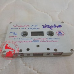 عبدالحليم حافظ - وحياة قلبي وأفراحه ... عام 1961م