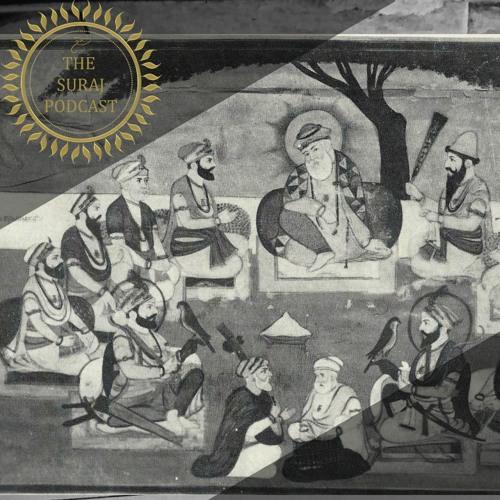 Episode 1 - Intro To The Suraj Podcast