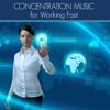 Deep Brain Stimulation Music with Alpha Waves