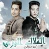 Download مهرجان الملاك البرئ _ كيمو الدمياطى | مهرجانات2020 Mp3