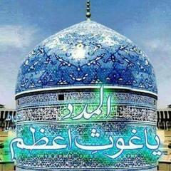 Ghaus Ul Azam Sha E Jilani Nusrat Fateh Ali Khan Complete Full Version OSA Worldwide