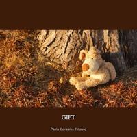 GIFT (「パンの贈り物」theme song)