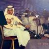 Download كلك نظر - محمد عبده | جلسة Mp3