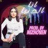 Posy x Nizhoven | نيزهوفن - انا الدنيا x بوسي | Ana El Donya (Prod. By Nizhoven)