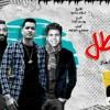 Download عود البطل عمر كمال  وحسن شاكوش  #مهرجنات#  توزيع ساسو Mp3