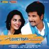 Naa Love Story Modalaindi (Original Motion Picture Soundtrack)