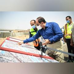 #موقع_الرئاسة || السيد الرئيس يتفقد أعمال تطوير عدد من المحاور والطرق الجديدة بمنطقة شرق القاهرة