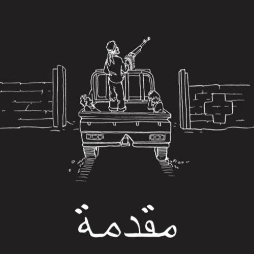 داخل اليمن