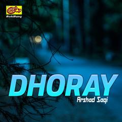 Dhoray
