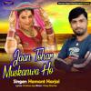 Download Hamare Bhaiya Ke Vidhyak Banihe Chacha Mp3