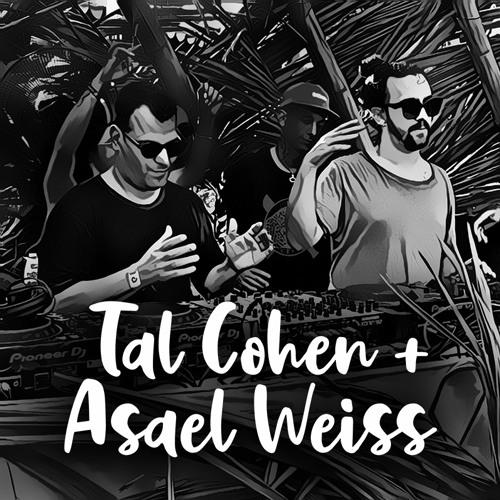 Yard Stories #015 - Iluj aka Tal Cohen & Asael Weiss