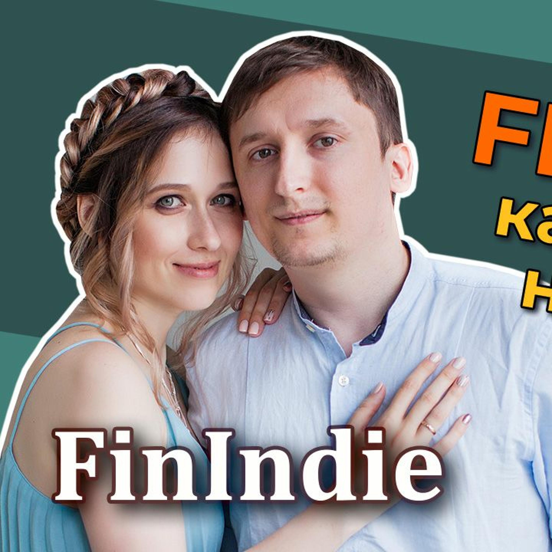 #33 - ФинИнди: FIRE - Как выйти на пенсию до 45
