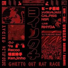 24/01/2020/yoinokuchimix by Ritsuko Sakata