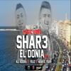 Download مهرجان شارع الدنيا - علي قدوره وفيلو ونور التوت   shar3 Eldonia - adora -  Filo - Nour Mp3