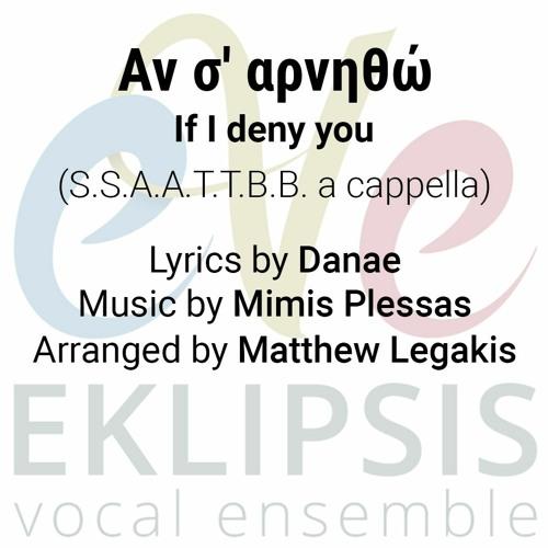An S Arnitho - If I Deny You