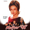Happy Days Are Here Again (Mother '98 / Soundtrack Version)
