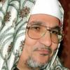 Download بصوت خاشع الشيخ محمد عبدالوهاب الطنطاوي - سورة مريم - أكثر من رائــعة ♥ Mp3