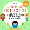 Happy Birthday to You (Mandarin Version)