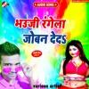 Download Holi me shopping kare jaib Mp3