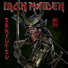 Iron Maiden - Stratego (Official Audio)