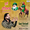 Download Suni Fariyad Mp3