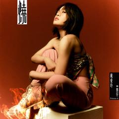 Fever (feat. Kumachan)
